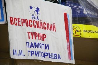 47-й Мемориал И.И. Григорьева_2