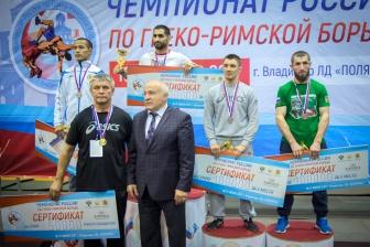 Чемпионат России по греко-римской борьбе 2017, Владимир_6