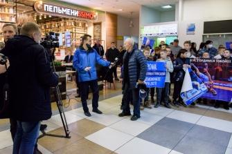Встреча Романа Власова в аэропорту Толмачёво (Новосибирск) с чемпионата мира-2021 (13.10.2021)_3